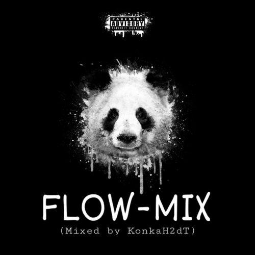 teephlow-panda-flow-mix-500x500.jpg