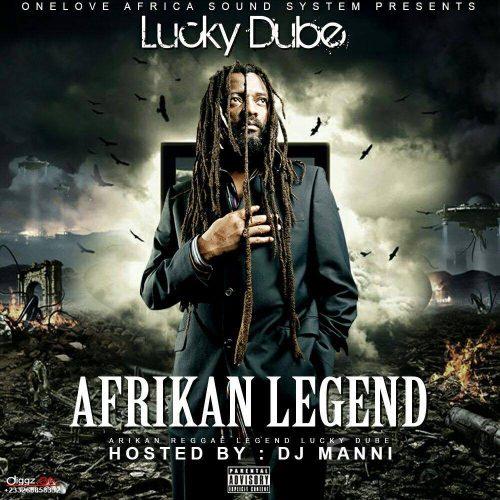 lucky-dube-afrikan-legend-500x500.jpg